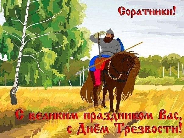 http://trezv.ku66.ru/_nw/23/27009233.jpg